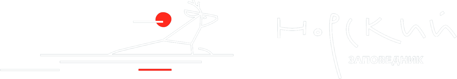 Видеоролик о Норском заповеднике